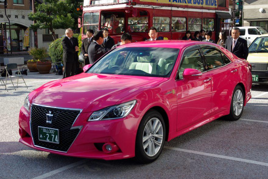 ピンク色の可愛い奴・・・