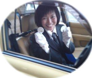伊東さん(2013年入社)